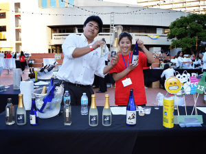 Sake On The Rocks Event