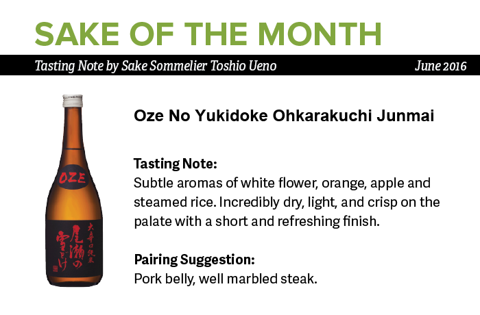 OZE NO YUKIDOKE OHKARAKUCHI JUNMAI | Item Number: 8222 | Package: 12/720ml | Origin: Gunma