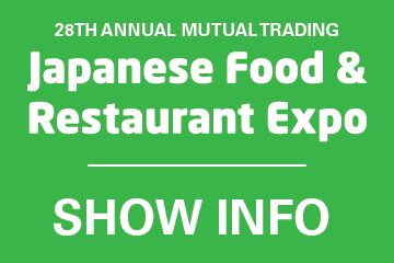 2016 Japanese Food & Restaurant Expo