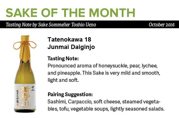 TATENOKAWA 18 JUNMAI DAIGINJO | Item Number: 4556 | Package: 12/720ml | Origin: Yamagata, Japan