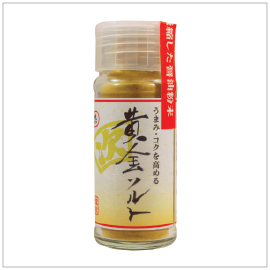 GOLDEN SALT| Item Number: 30640 | Package: 90/0.7oz | Origin: Japan