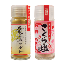 Golden Salt & Sakura Salt
