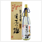 TATSURIKI NIHON NO SAKURA GOLD JUNMAI DAIGINJO | Item Number: 1606 | Package: 10/720ml | Origin: Hyogo, Japan