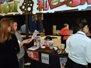 2014 Mutual Trading Japanese Food & Restaurant Expo