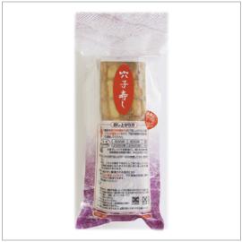 FROZEN ANAGO MAKI SUSHI | Item Number: 70363 | Package: 40/280g (8pcs) | Origin: Japan