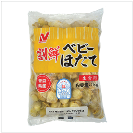 FROZEN BABY HOTATE HIMOTSUKI | Item Number: 71097 | Package: 5/2.2lbs (101-150pcs) | Origin: Japan