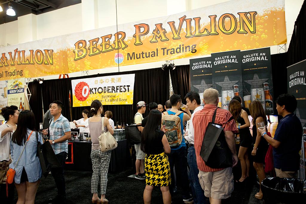 Beer-Pavilion
