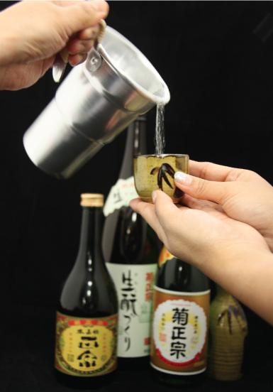 Warm-Sake