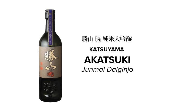 Katsuyama-Akatsuki
