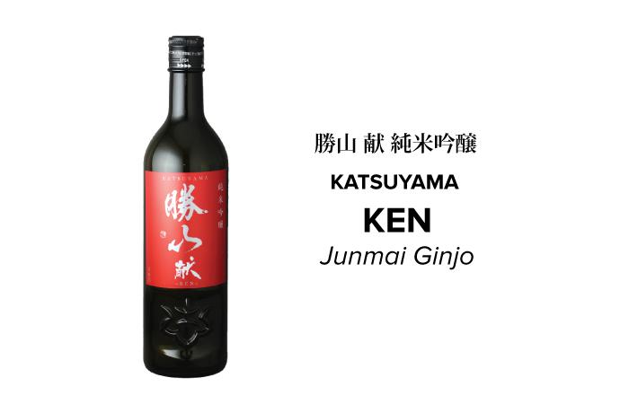 Katsuyama-Ken