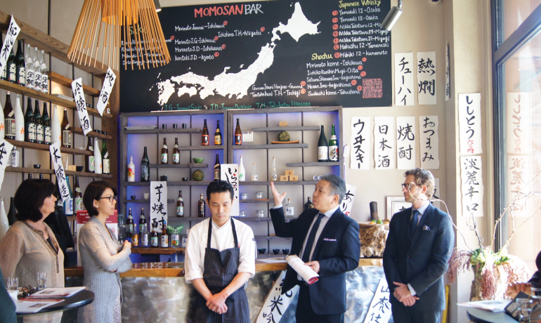 Sake tasting events sponsored by the Ministry of Agricuture, Forestry and Fisheries,  held in Napa and San Francisco