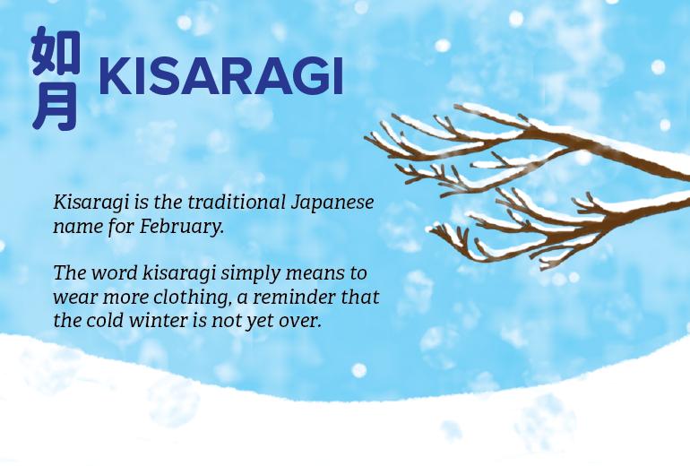 Kisaragi3