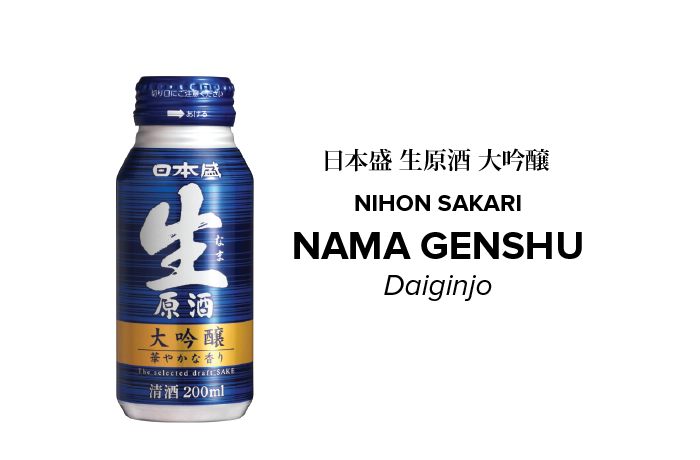 Nihonsakari-Nama-Genshu-Daiginjo