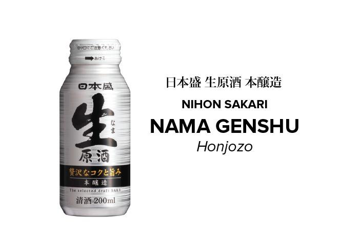 Nihonsakari-Nama-Genshu-Honjozo