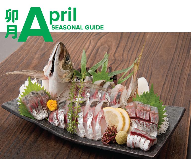 April-Aji