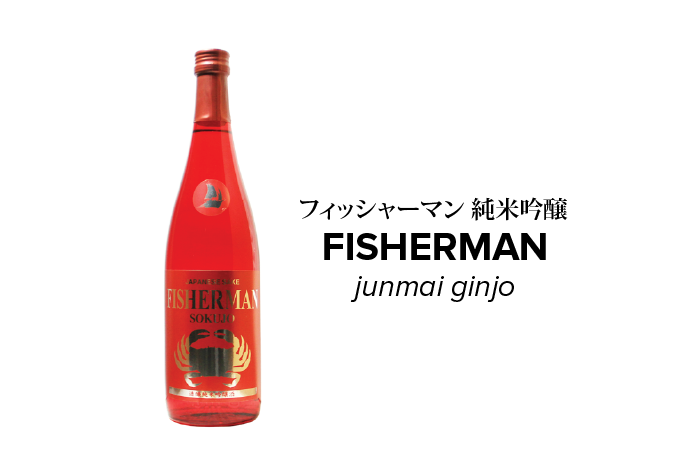 Fisherman-JG2