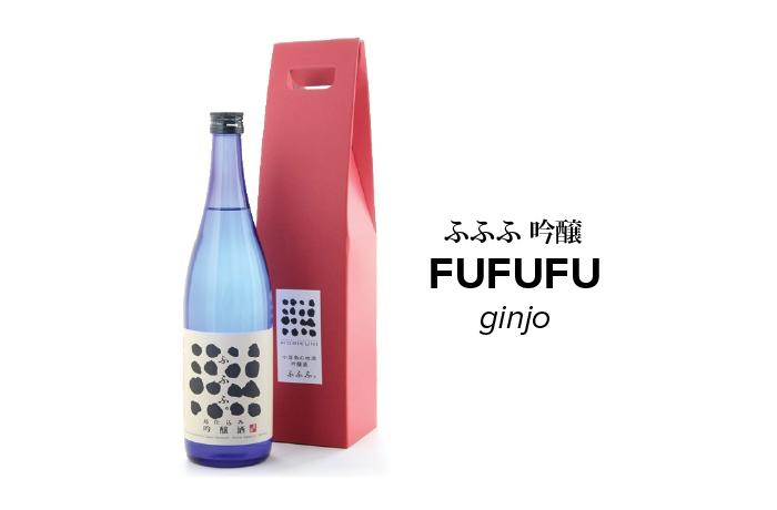 Fufufu-Ginjo