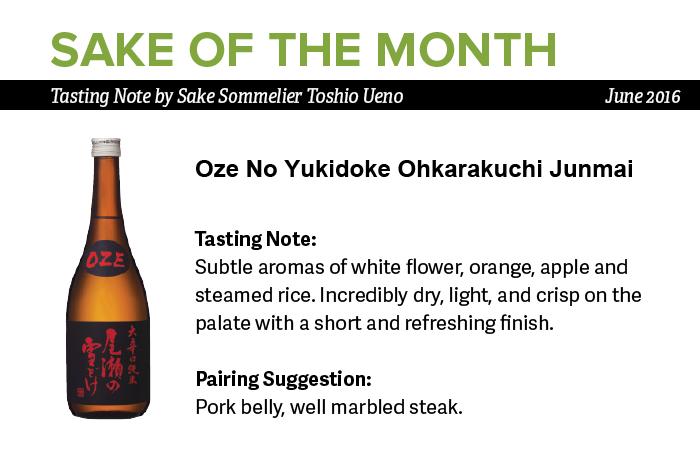 OZE NO YUKIDOKE OHKARAKUCHI JUNMAI | Item Number: 8222 | Package: 12/720ml | Origin: Gunma
