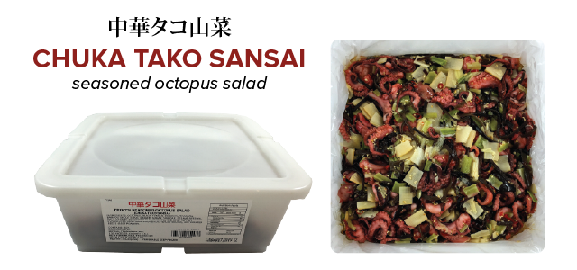 FROZEN CHUKA TAKO SANSAI | Item Number: 71243 | Package: 4.4 lbs | Origin: China