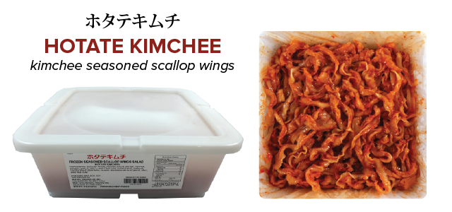 FROZEN HOTATE KIMCHEE | Item Number: 71244 | Package: 4.4 lbs | Origin: China