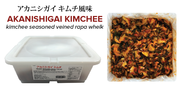 FROZEN AKANISHIGAI KIMCHEE | Item Number: 71245 | Package: 4.4 lbs | Origin: China