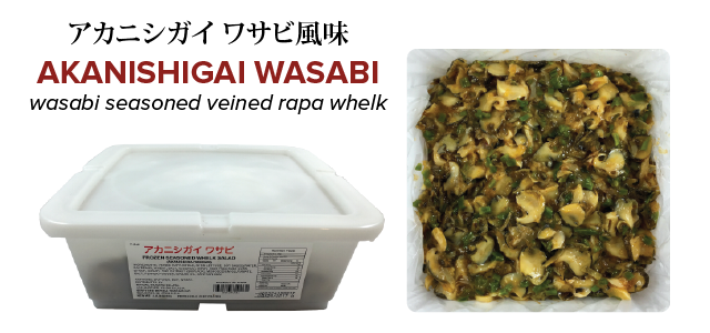 FROZEN AKANISHIGAI WASABI | Item Number: 71246 | Package: 4.4 lbs | Origin: China
