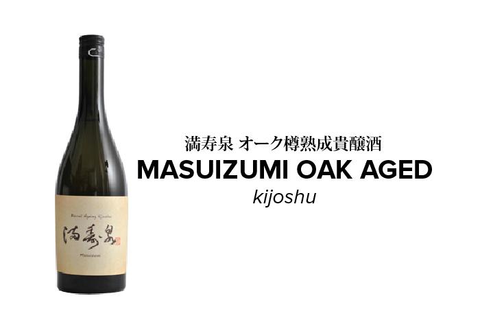 1744-Masuizumi-Oak-Aged-Kijoshu