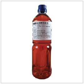 ROASTED SHRIMP OIL | Item Number: 20748 | Package: 6/1 Liter | Origin: Japan