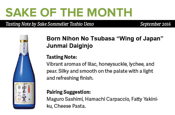 BORN NIHON NO TSUBASA | Item Number: 5930 | Package: 1983 | Origin: Fukui, Japan
