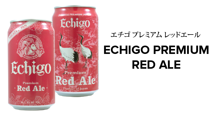 CAN, RED ALE ECHIGO BEER | Item Number: 2014 | Package: 24/11.8 fl oz | Origin: Niigata, Japan