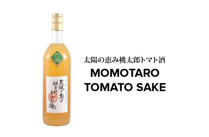 3807-momotaro-tomato-sake
