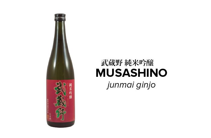 5726-musashino-jg