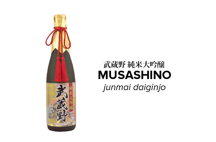 5814-musashino-jdg