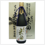 TATSURIKI YOKAWA YONEDA JUNMAI DAIGINJO | Item Number: 1353 | Package: 6/720ml | Origin: Hyogo, Japan