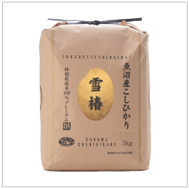 YUKI TSUBAKI RICE | Item Number: 15157 | Package: 6/11 lbs | Origin: Niigata, Japan