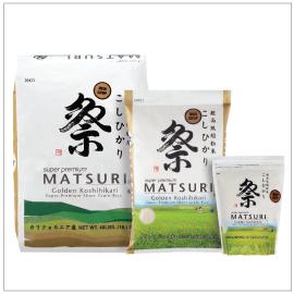 MATSURI KOSHIHIKARI RICE | Item Number: 20422 (40 lbs), 20423 (15 lbs), 20432 (8/4.4 lbs) | Origin: USA
