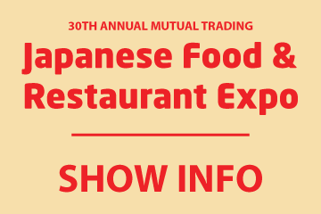 2018 Japanese Food & Restaurant Expo