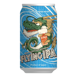 Echigo Beer Flying IPA
