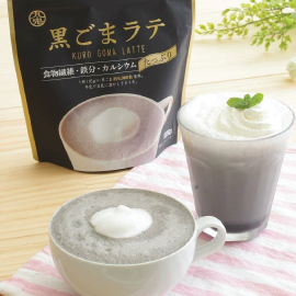 Kuro Goma Latte Powder