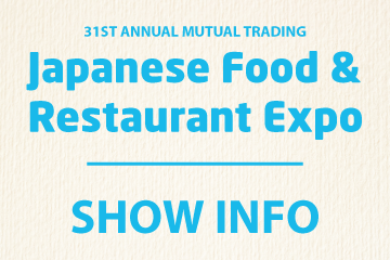2019 Japanese Food & Restaurant Expo