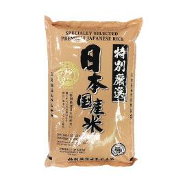 Kagura Premium Rice