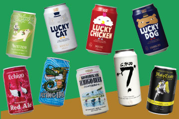 Increase Profits? Japanese Craft Beer-CAN!